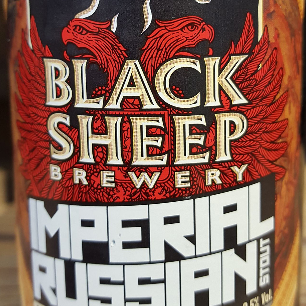 Imperial Russian Stout- Limited Edition
